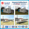 Temporary Folding Easy Assemble Container House