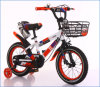 "Wholesale 12"" 16"" 20"" Kids Bike/Child Bike (NB-019)"