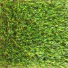 15600tuft Density 2cm-3cm Height Four Color Artificial Turf Grass