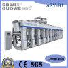 Three Motor Computer Control Film Rotogravure Printing Machine in 150m/Min