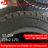 High Quality Bicycle Tyre Competitive Price with Prompt Delivery (57-254) 14X2.125