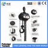 High Quality Lifting Equipment Chain Pully Block