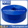 Agricultural Irrigationpvc Lay Flat Discharge Water Hose