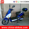 Electric Motorcycle (JSE207)