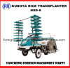 Kubota Rice Transplanter Nsd-8