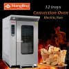 2017 Hot Sales Baking Machine Air Circulation Convection Oven with Steamer