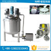 Large-Sized High Speed Homogeneous Emulsifier Mixng Tank for Cosmetics
