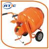Horizontal Portable Concrete Mixer (PCM8-H)