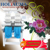 Holiauma High Speed Two Heads Compact Barudan Embroidery Machine