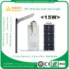 5 Years Warranty All-in-One Solar LED Street Light Price List