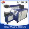 High Quality 200W Scanner Galvanometer Laser Welding Machine