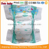 Cheap Baby Diaper Fujian Factory Price Baby Products Wholesaler (Comfy Fun Baby Diaper)