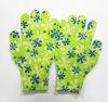 Sanjian 13gauge Beautiful Printed Anti-Slip Home Work Gloves