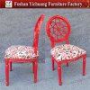 Factory Supplier Banquet Chair Royal Wedding Chair (YC-D231)