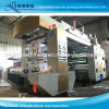 High Speed Flexo Printing Machine Manufacturer