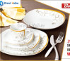 20PCS Square Porcelain HS Code Dinner Set