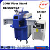 200W Factory Widely Used Machine Laser Welder for Jewelry