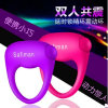 1PCS/Lot Mini Vibrator Cock Ring Penis Ring Vibrator for Men