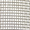 Galvanized Square Wire Mesh Square Wire Mesh Weaved Square Wire Mesh
