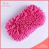 Soft Microfiber Sponge Chenille Sponge Pad