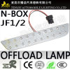 20 LED High Mount Break Stop Lamp Light Reading Lamp for Honda N-Box Jf1/2 Series