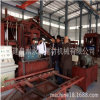 High Efficiency Fully Automatic Concrete Block Machine