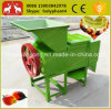 Palm Oil Press Machine/Palm Oil Press