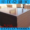 Sell Waterproof Marine Plywood Sheets for Construction