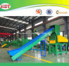 PP/PE Film/Woven Bags/Bottles Recycling Line