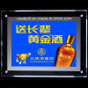 Best Price LED Advertising Acrylic Crystal Slim Light Box