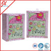2016 3D Pop-up Small Baby Gift Paper Bags for Baby