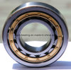 High Performance Cylindrical Roller Bearing Nup2201, Nup2202, Nup2203, Nup2204