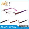 Latest Design Beta Titanium Optical Glasses (8319)