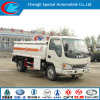 JAC 4X2 5cbm Small Fuel Tank Truck for Hot Sale