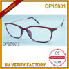 Hot Sale Simple Frame Optical Glasses (OP15031)