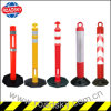 Red T-Top Plastic Rubber Base Removable Temporary Road Bollards