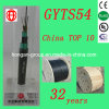 GYTS54 Anti Ant&Rodent Outdoor Optical Fiber Cable for Telecommunications
