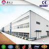 Professional Prefabricated Steel Structure Workshop (SSW-16043)