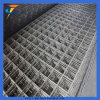 Galvanized Welded Wire Mesh Pieces
