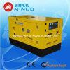 Silent 30kVA Diesel Generator Set