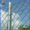 Galvanized Chain Link Fence / Low Chain Link Fencing