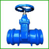 Resilient Seated Socket Gate Valves