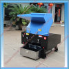 High Quality Industrial Paper Shredder for Sale