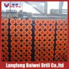 73*9*4000mm HDD Drill Pipe