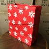 Three Size Set of Christmas Design Printing Paper Gift Bag