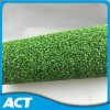 Artificial Grass for Garden, Synthetic Turf (G13-2)