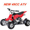 Kids 49CC Mini ATV Quad (MC-301B)