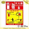 CO2 Fire Extinguisher Sensitive Adhesive Sticker