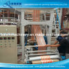 Double Strip Color Film Blowing Machine (BINHAI Brand)