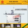 Ultrasonic Multifunction Outside Mask Earloop Welding Machine